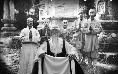 The modern way of learning Qi Gong